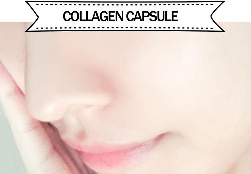 コラーゲンカプセル