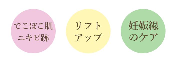 BIOプランタ特徴01